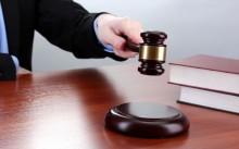Развод суд