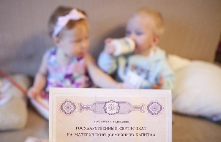 На что разрешено использовать материнский капитал