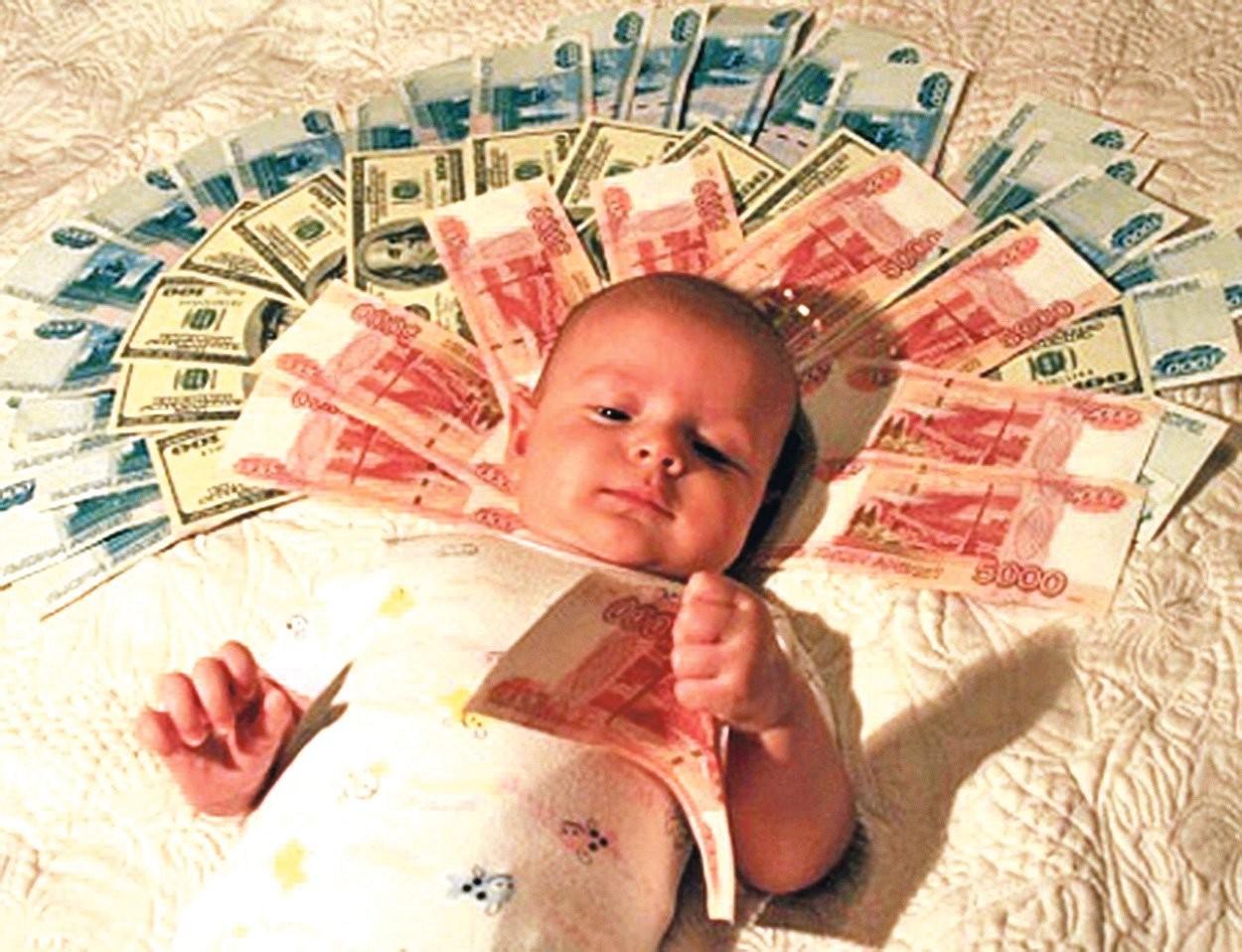 Незаконно обналиченный материнский капитал