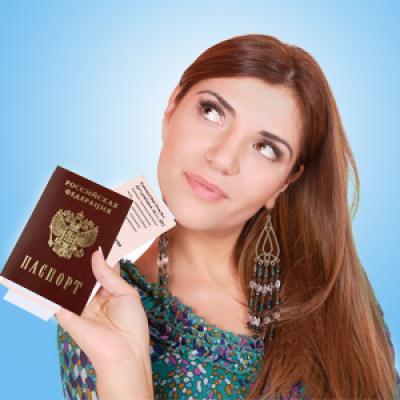 Замена паспорта после заключения брака - документы для замены паспорта после замужества
