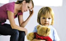 Помощь для матери одиночки