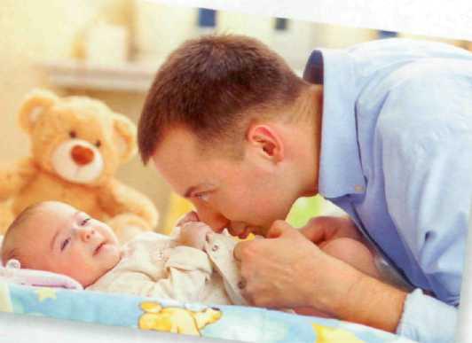 Признание отцом ребенка