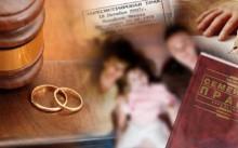 Виды семейных правоотношений