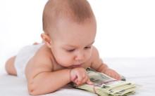 Выплаты по рождению ребенка