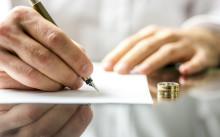 Образец иска о расторжении брака
