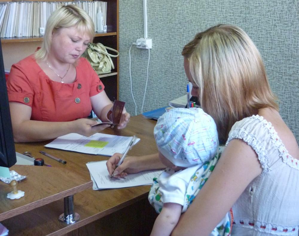 Порядок оформления детских пособий