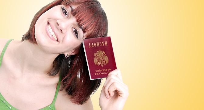 Смена фамилии в паспорте после регистрации брака