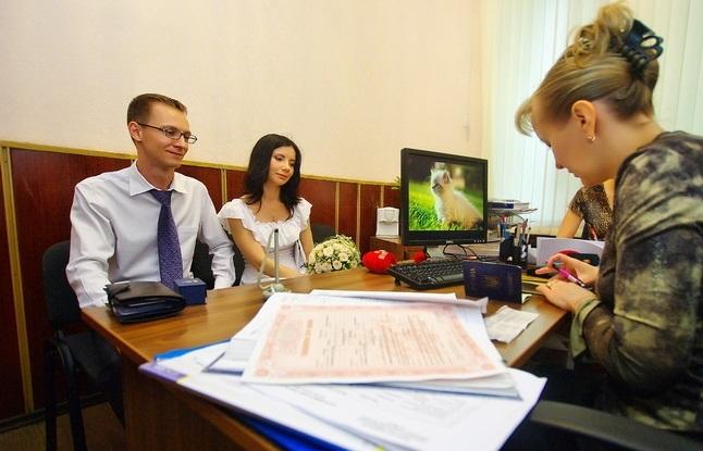 Неторжественная регистрация брака в загсе